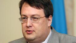 Антон Геращенко рассказал о 30 сребрениках Азарову и Януковичу от РФ