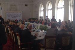 Форум губернаторов в Крыму предложил создать двухпалатный парламент