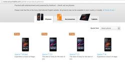 Смартфон Xperia Z1S засветился на сайте компании Sony. Когда презентация?