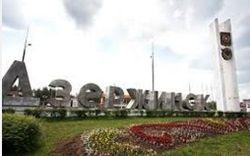 Задержанный боевик сдал планы ДНР наступать на Дзержинск