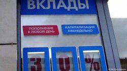С 1 апреля в Беларуси вступают в силу новые правила игры для депозитов