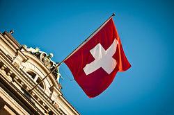 Швейцария заморозит деньги Януковича и окружения