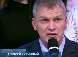 Россиянам могут простить все старые долги по коммуналке