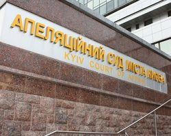 В Киеве бывших беркутовцев забросали гранатами и заставили извиниться