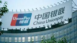 Платежная система UnionPay пришла в Украину