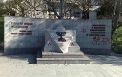Господин Лавров, остановите антисемитов в Крыму, глумящихся над памятниками