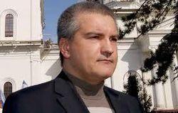 Аксенов запретил крымским татарам проводить траурный митинг