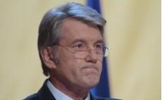 Админсуд Киева начал рассмотрение иска к Ющенко на 1,5 миллиарда гривен