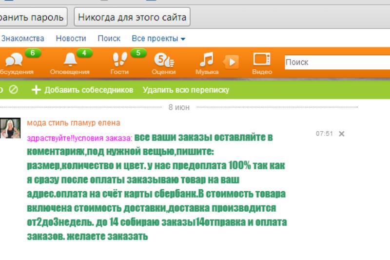znakomstva-s-devchonkoy-s-bolshoy-grudyu