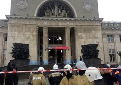 Опубликовано первое видео взрыва на вокзале Волгограда