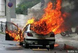 Под Запорожьем сожгли в автомобиле участника Автомайдана