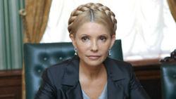 Тимошенко: Мой отъезд в Германию - не эмиграция