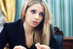 Евгения Тимошенко снова вышла замуж
