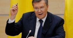 В России заговорили о третьей пресс-конференции Януковича в Ростове
