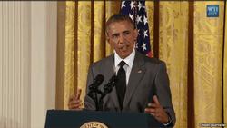 Последнее китайское предупреждение Пекину от Барака Обамы