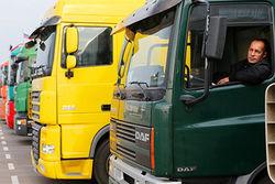Первые дальнобойщики выехали из Дагестана в Москву для протестов