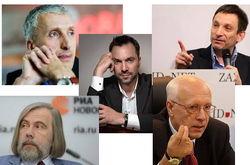 Названы самые популярные политологи Украины в ноябре 2016 года