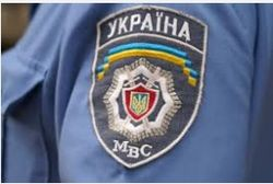 МВД: в рядах украинской милиции 17 тысяч предателей