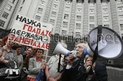 Украинские ученые еле сводят концы с концами
