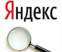 """В """"Яндекс"""" создали интерфейс управления контентом на экране телевизора"""