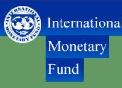 МВФ готов предоставить Приднестровью помощь