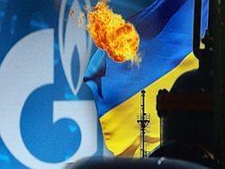ОАО «Газпром» о запросах Украины