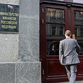 Реален ли подготовленный Минфином план создания МФЦ в Москве к 2015 г.