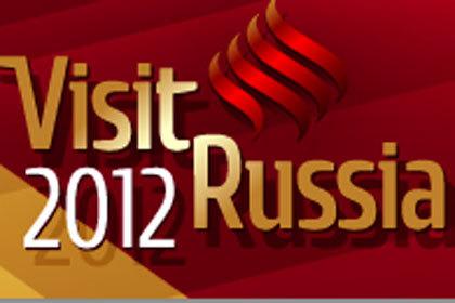 Сегодня в Ярославле открывается Международный туристический форум «Visit Russia 2012».