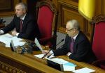 Вопрос выборов мэра Киева Конституционный суд рассмотрит 11 апреля