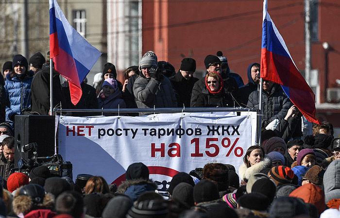 Тарифы накоммунальные услуги вНовосибирской области поднимут на4% вместо 15%