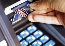 Ограничения на снятие налички в банкоматах Украины связаны с безопасностью