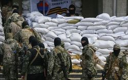 В ходе АТО был освобожден об боевиков город Святогорск