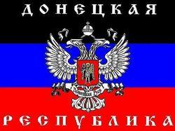 Донецкая республика заявила о формировании первого республиканского полка