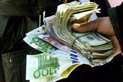 Курс евро подрос до 1.3371 на Forex