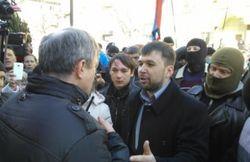 Лидер сепаратистов в Донецке Пушилин был активистом МММ-2011 – СМИ