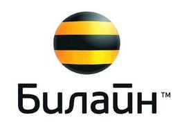 В Узбекистане мобильный оператор поднял тарифы - последствия