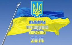 Сепаратисты всячески пытались сорвать встречу Порошенко с людьми в Луганске