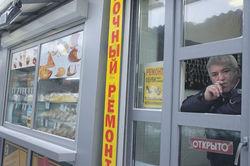Россияне не хотят заниматься собственным бизнесом