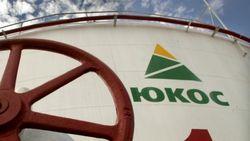 Акционеры ЮКОСа просят западные страны помочь взыскать с России 50 млрд.