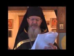 Афонские старцы наложили анафему на Путина и патриарха Кирилла