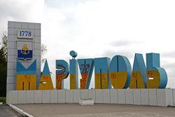 Мариуполь предлагают сделать областным центром