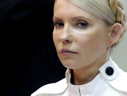 4 пункта программы выхода из кризиса на Востоке Украины от Тимошенко