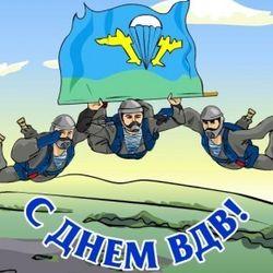 День ВДВ в Украине – власти поздравляют с праздником