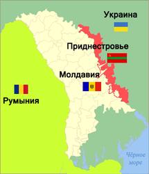 События на Украине сказываются на свободе передвижения жителей Приднестровья
