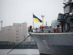 Одесса пока не готова принять военный флот Украины