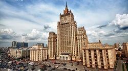 МИД России обвинил США в нагнетании истерии вокруг Украины