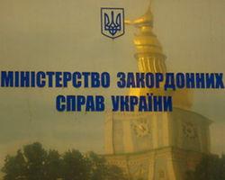 Украина требует объяснений относительно учений РФ у границ