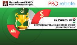 Masterforex-V и Pro-rebate.com назвали имя первого сертифицированного брокера Форекс для трейдеров СНГ