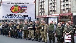 В Украине протестуют против российских банков