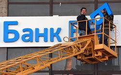 Банковская система РФ в кризисе - бизнесмены